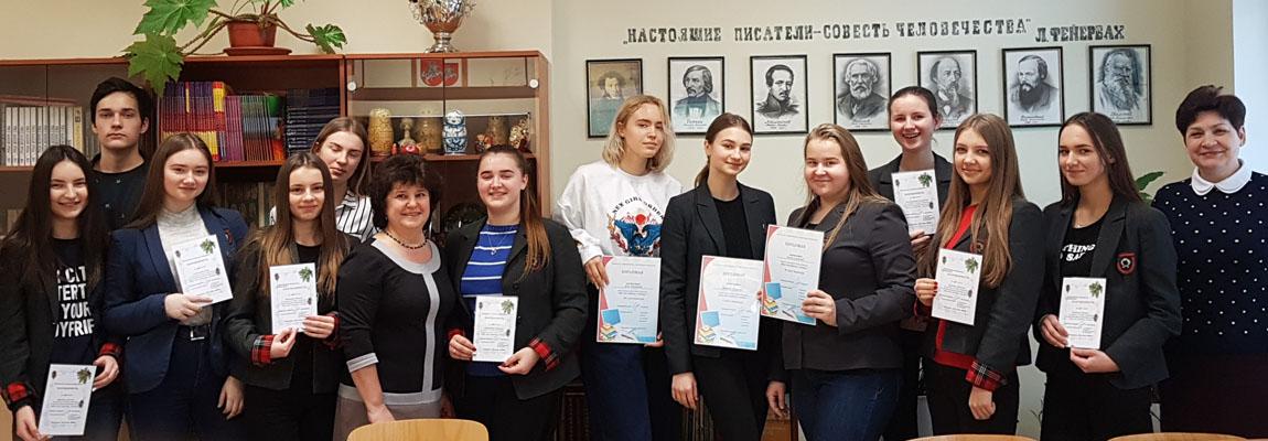 Rusų kalbos mokinių I etapo olimpiados rezultatai