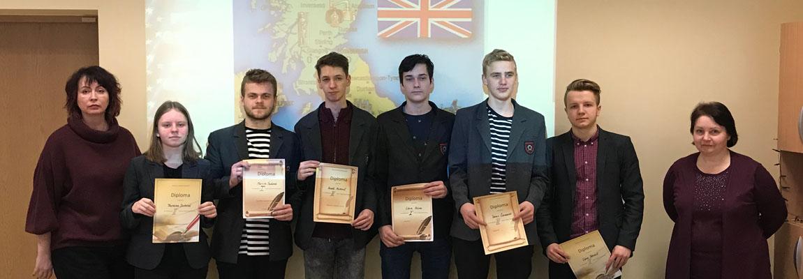 Anglų kalbos konkursas ir olimpiada