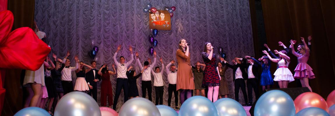 Gražiausia gimnazijos šventė – šimtadienis