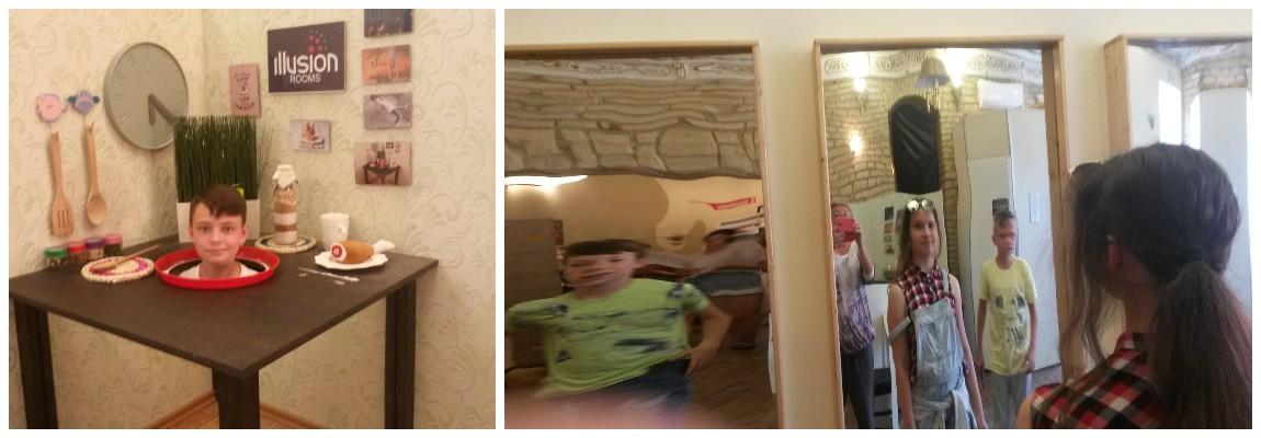 Iliuzijų kambarys